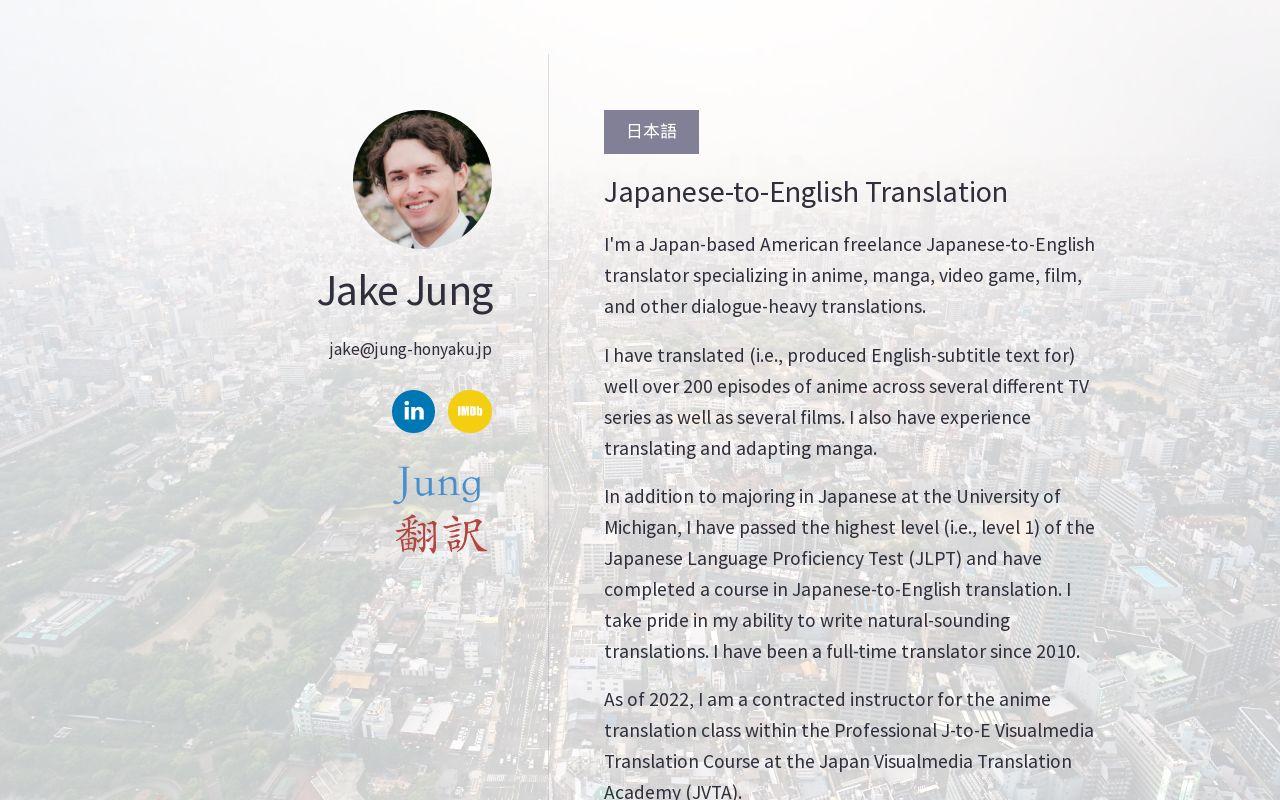 JAKE JUNG: Japanese-to-English Anime, Manga, & Games